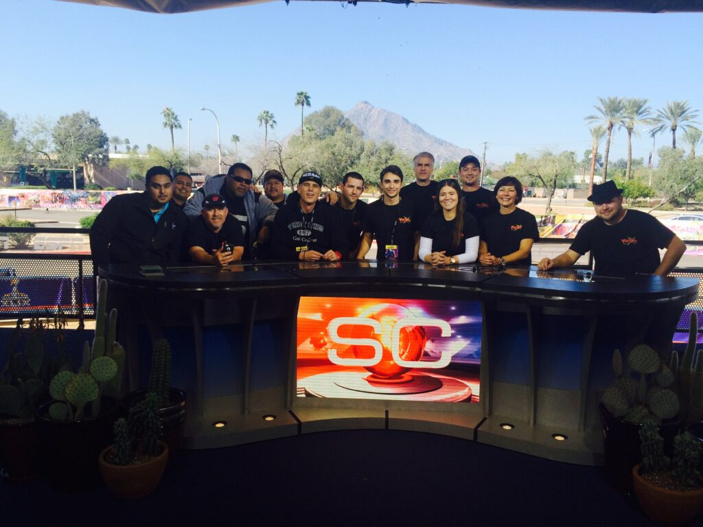 SportsCenter Stage